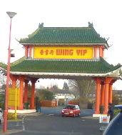 wingyip.jpg